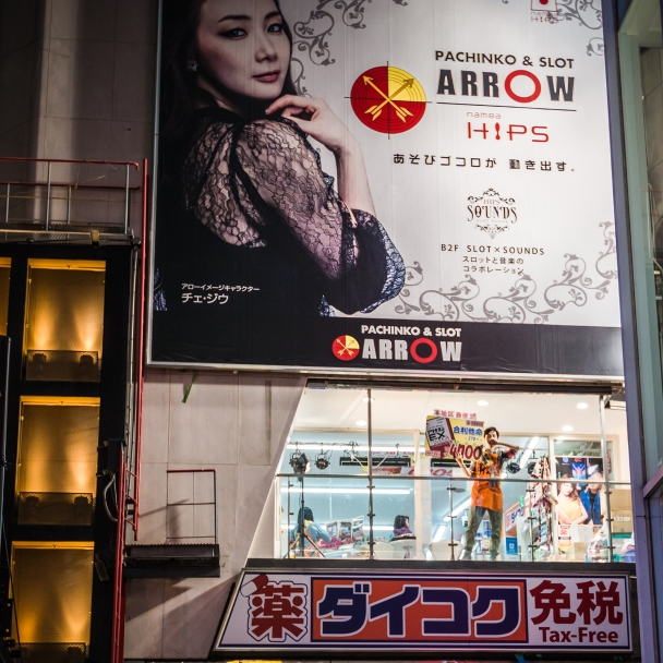 Sale balcony-shouter of Osaka