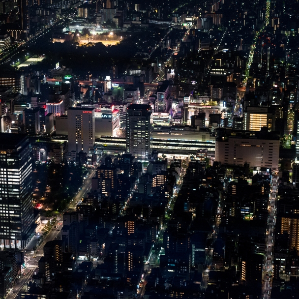 Avenues of Tokyo center