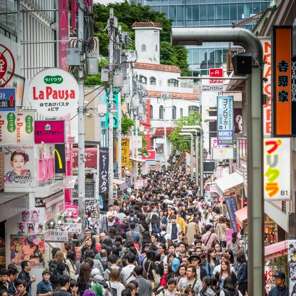 THIS is shopping, Harajuku, Tokyo