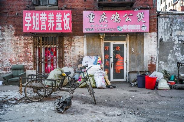Suburban neighborhood of Harbin