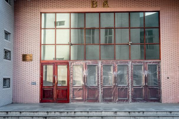 Dormitory doors