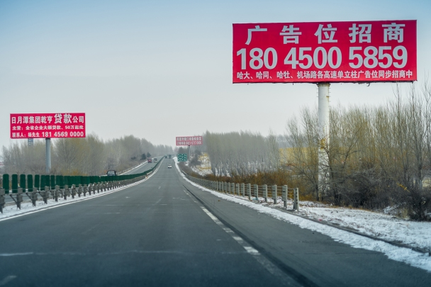 On the motorway to Harbin, capital of Heilongjiang, China's northernmost province