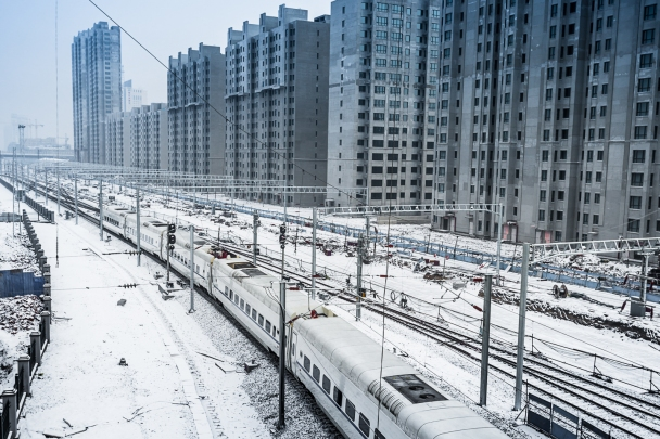 HI speed trains through the new Harbin