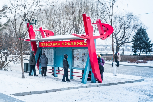 Public reading of the party newspaper, Harbin
