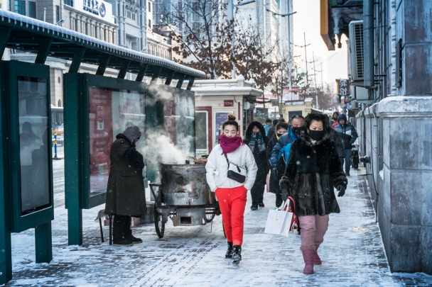 A touch of luck on the frozen streets of Harbin